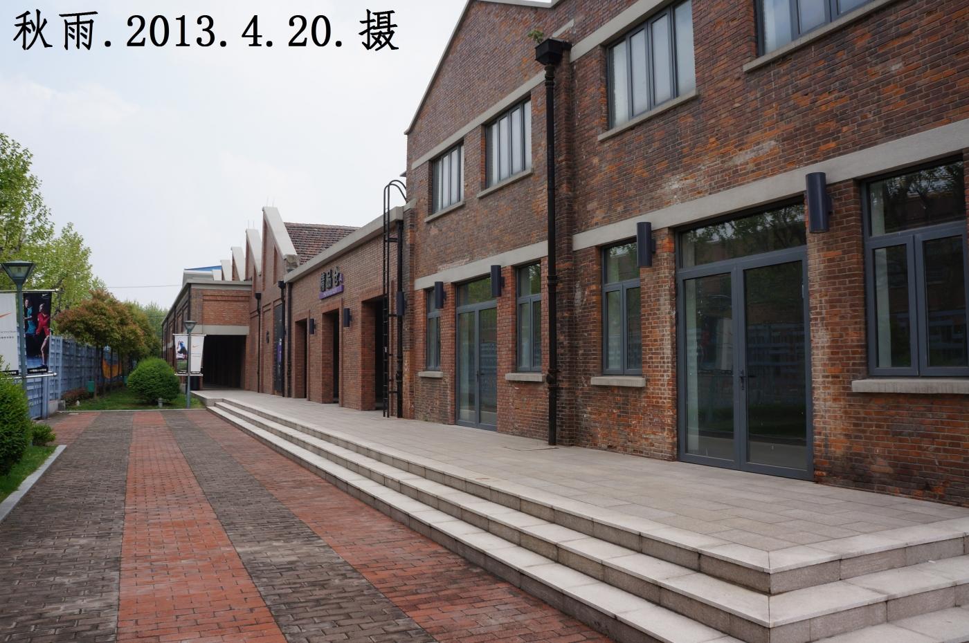上海国际时尚中心,原国棉十七厂旧址(1),修旧如旧。摄影原创。 ..._图1-18