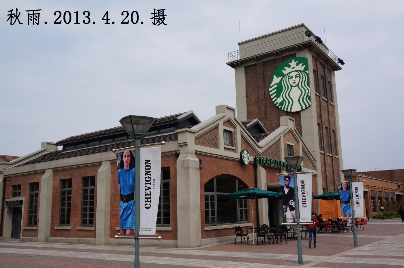 上海国际时尚中心,原国棉十七厂旧址(1),修旧如旧。摄影原创。 ..._图1-19