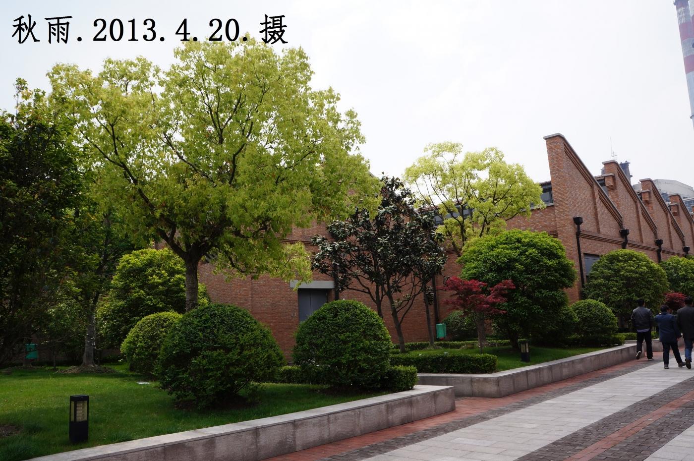 上海国际时尚中心,原国棉十七厂旧址(1),修旧如旧。摄影原创。 ..._图1-21
