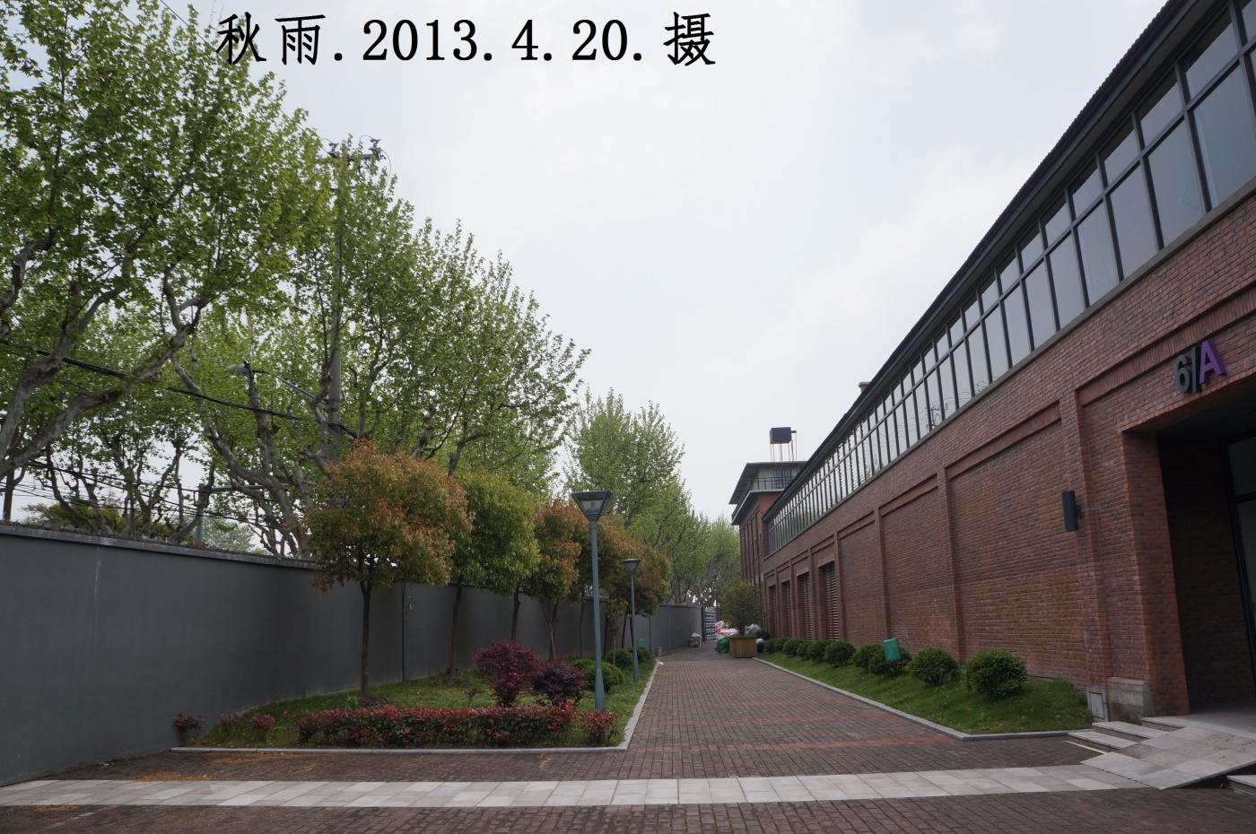 上海国际时尚中心,原国棉十七厂旧址(1),修旧如旧。摄影原创。 ..._图1-22