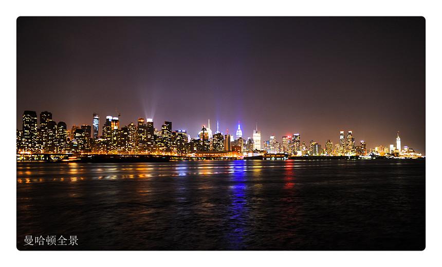 曼哈顿初夏之夜_图1-1