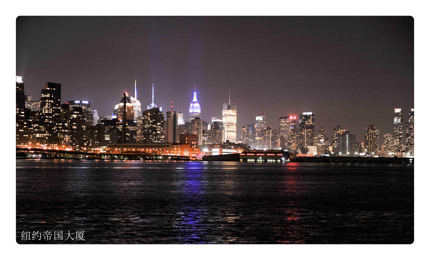 曼哈顿初夏之夜_图1-2