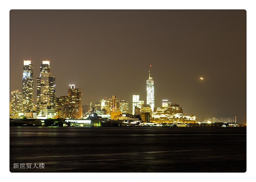 曼哈顿初夏之夜_图1-3