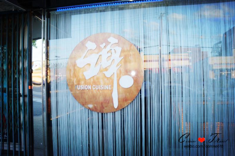 【C美食】绝世美味日料VS劲爆泰式料理_图1-2