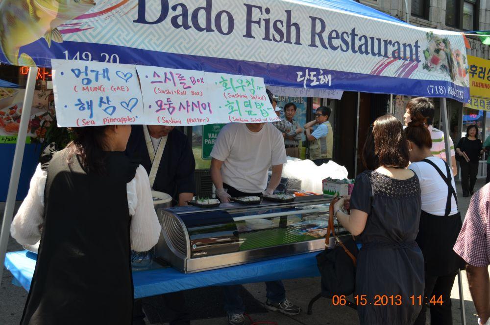 韓國美食節_图1-63