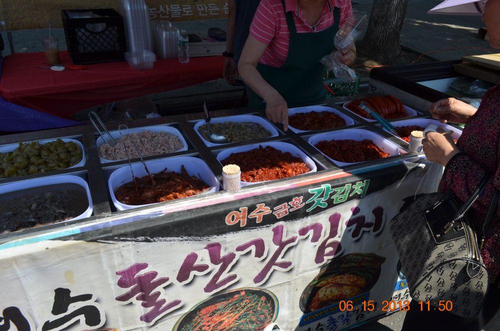 韓國美食節_图1-70