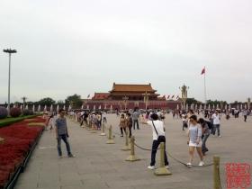 北京有约·广场
