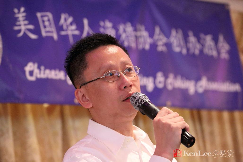 [Ken Lee] 渔猎协会的博友会_图1-10