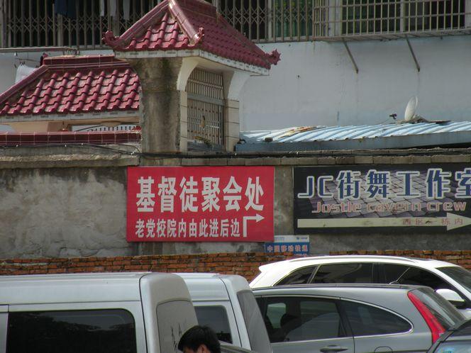 回国纪行:对中国梦的思考_图1-1