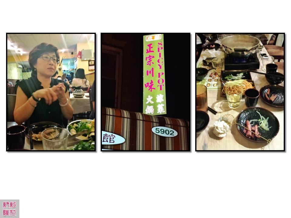 在布鲁克林, 吃最正宗的成都火锅!_图1-10