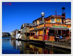 六只眼:美丽的维多利亚港