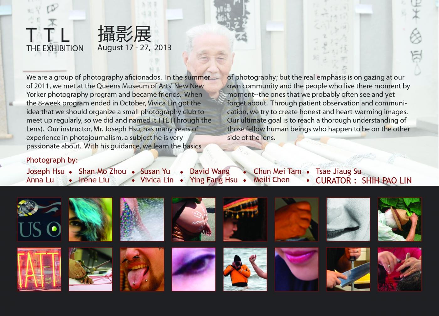 TTL摄影俱乐部照片展_图1-1