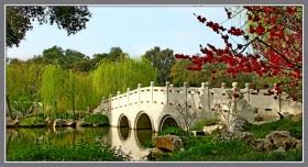 海外最大的中国古典园林 --- 流芳园