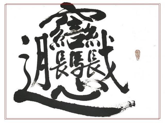 陕西名小吃(多图)_图1-23