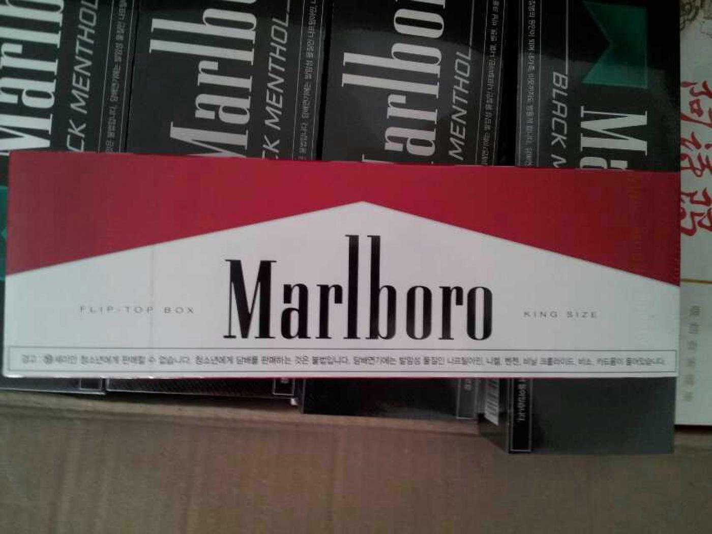 香烟韩国发货一手货源的博客_图1-4