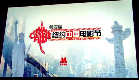 曼哈顿林肯中心人们争看中国明星_图1-1