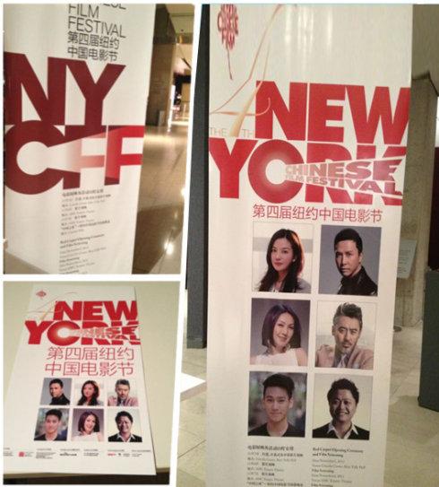 曼哈顿林肯中心人们争看中国明星_图1-2