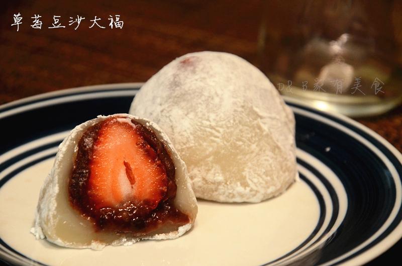草莓豆沙大福_图1-1