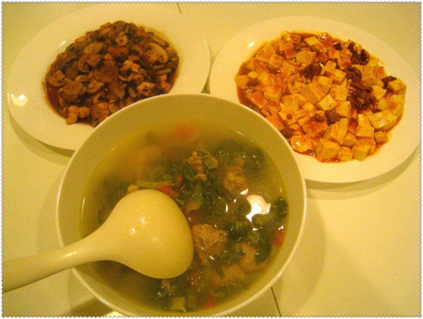 今晚吃什么?--蔬菜肉丸子汤,蔬菜炒鸡丁,傻瓜麻婆豆腐 ... ... ... ..._图1-1