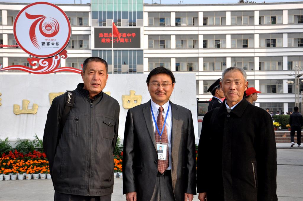 野寨中学举行建校70周年校庆日活动_图1-129