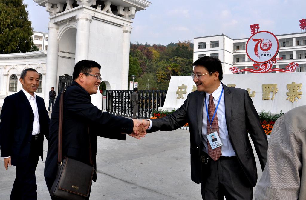 野寨中学举行建校70周年校庆日活动_图1-47