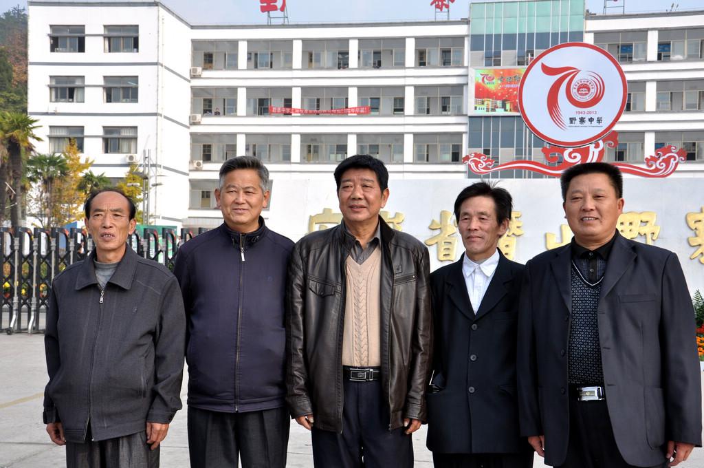 野寨中学举行建校70周年校庆日活动_图1-53