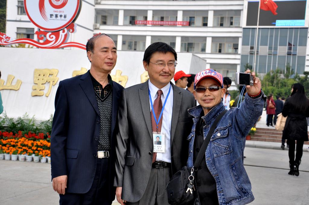 野寨中学举行建校70周年校庆日活动_图1-68