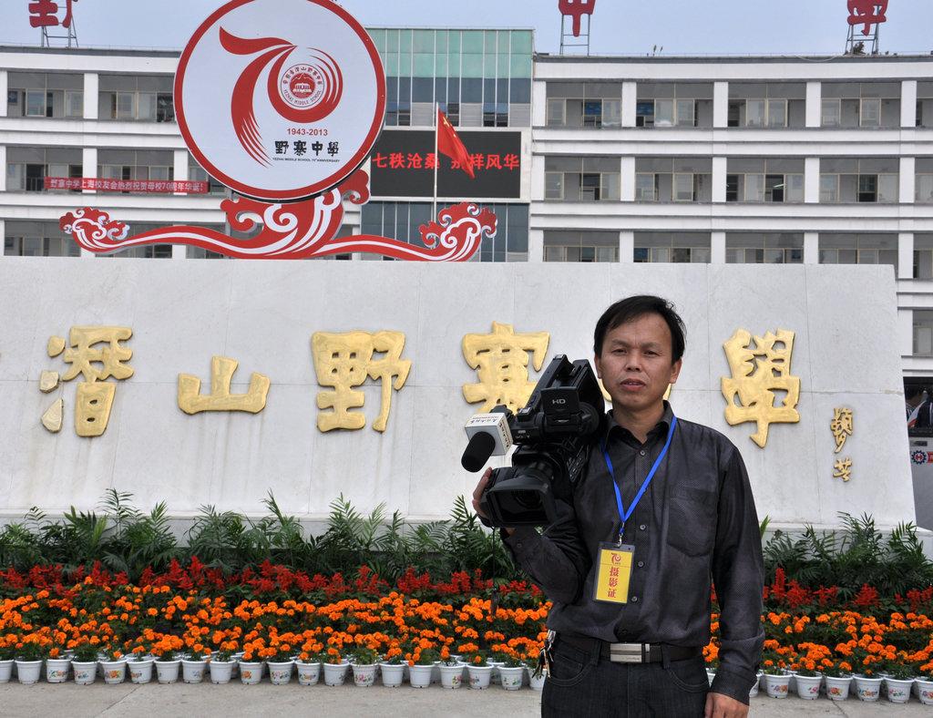 野寨中学举行建校70周年校庆日活动_图1-142