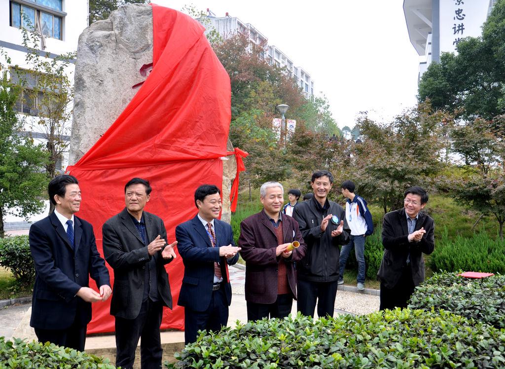 野寨中学举行建校70周年校庆日活动_图1-144