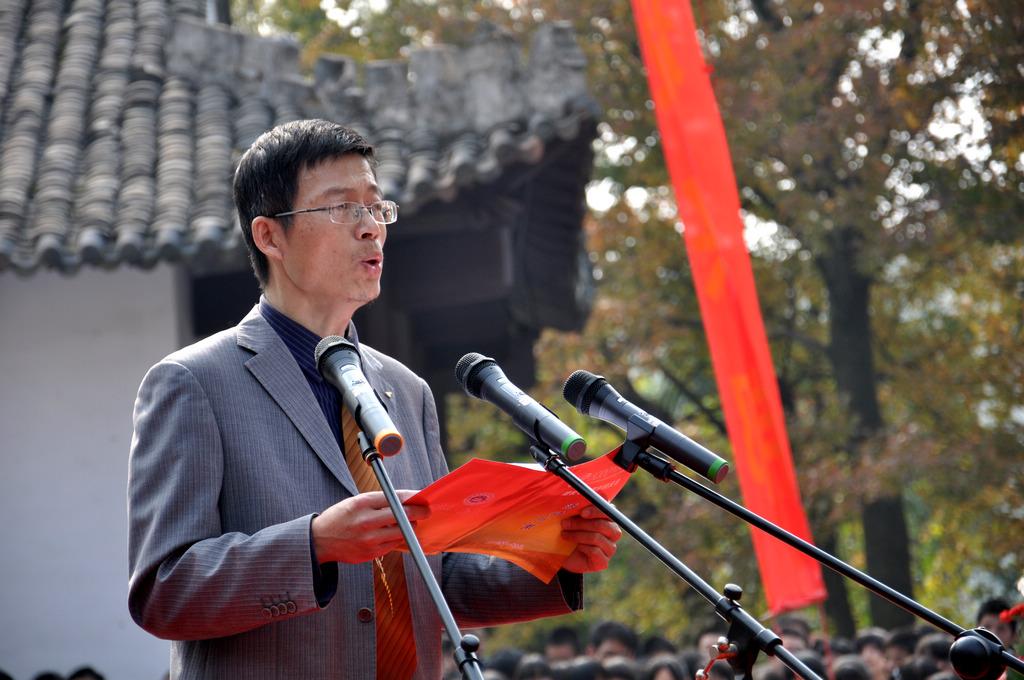 野寨中学举行建校70周年校庆日活动_图1-94