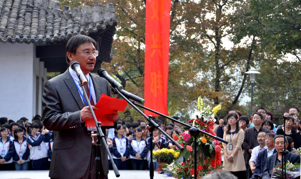 野寨中学举行建校70周年校庆日活动_图1-97