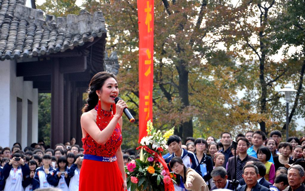 野寨中学举行建校70周年校庆日活动_图1-98