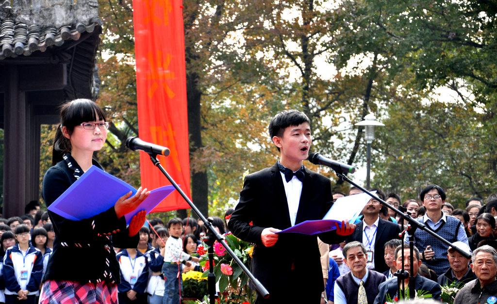 野寨中学举行建校70周年校庆日活动_图1-101