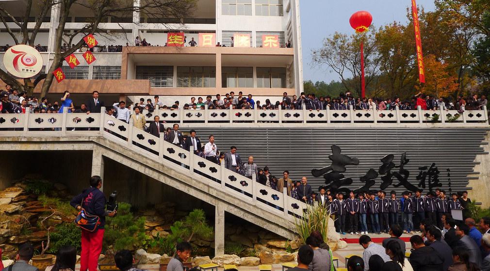 野寨中学举行建校70周年校庆日活动_图1-121