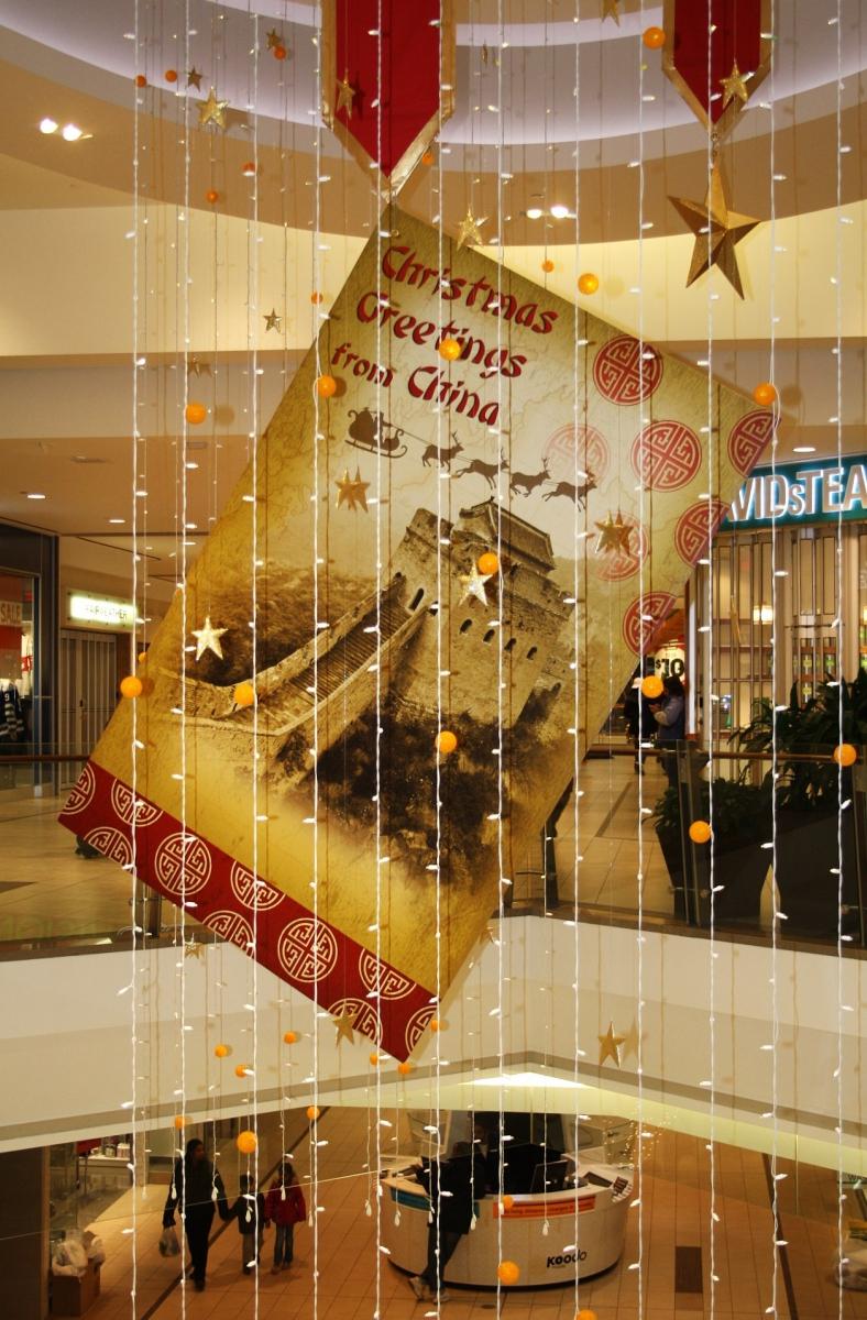 享受缤纷假日季,祝中文网的新老朋友新年万事顺意!_图1-15