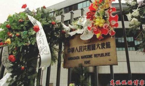 这些年中国驻外使领馆的遇袭事件_图1-1