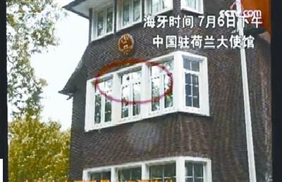 这些年中国驻外使领馆的遇袭事件_图1-9