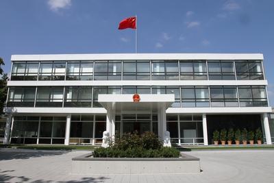 这些年中国驻外使领馆的遇袭事件_图1-10