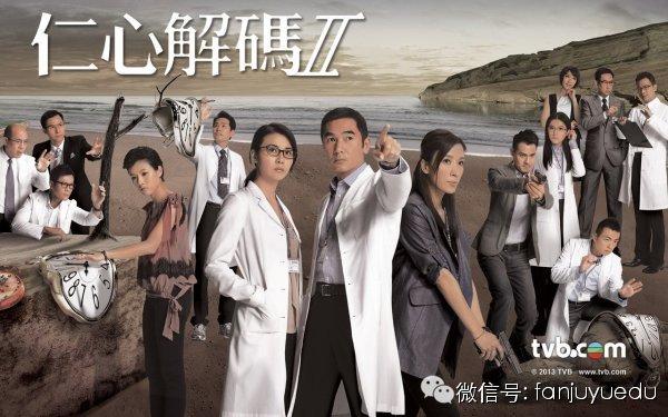 107岁邵逸夫留给我们的150句TVB经典台词_图1-1