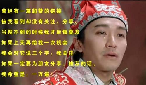 107岁邵逸夫留给我们的150句TVB经典台词_图1-7