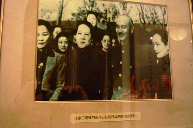 《江南小菜》——孔家花园的公馆菜_图1-6