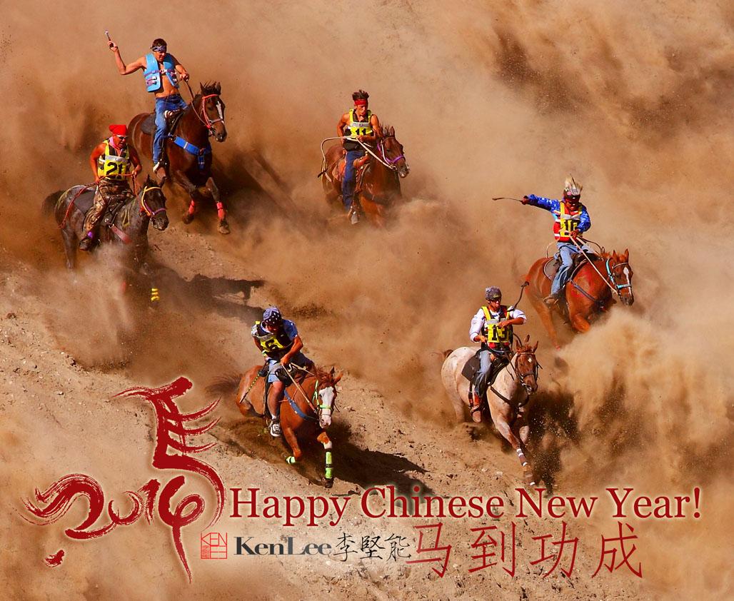 祝所有中文网的朋友马年快乐!_图1-1