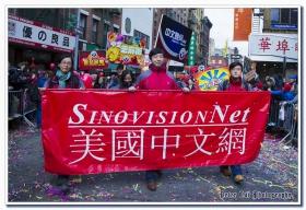 2014马年新春华埠大游行