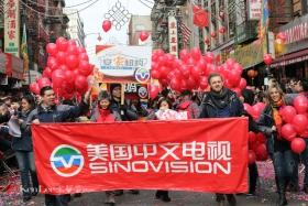 阵容强大的美国中文电视与中文网队伍