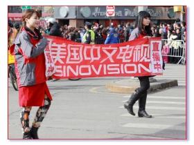 庆马年游行的中文网队伍