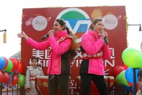 美国中文台美女法拉盛迎春一路高歌