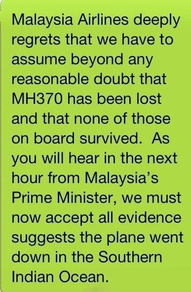 MH370航班终止于印度洋之中:骂娘还是接受?_图1-2