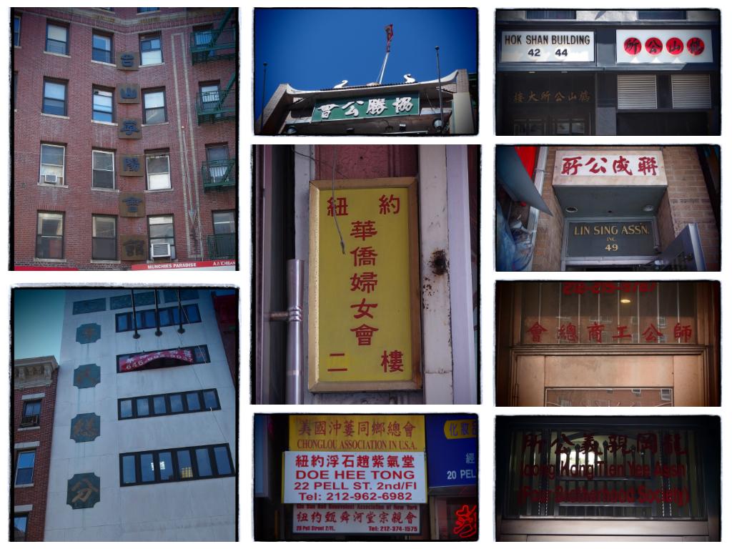 【攝影蟲】紐約市的鄉里社團特別多_图1-3