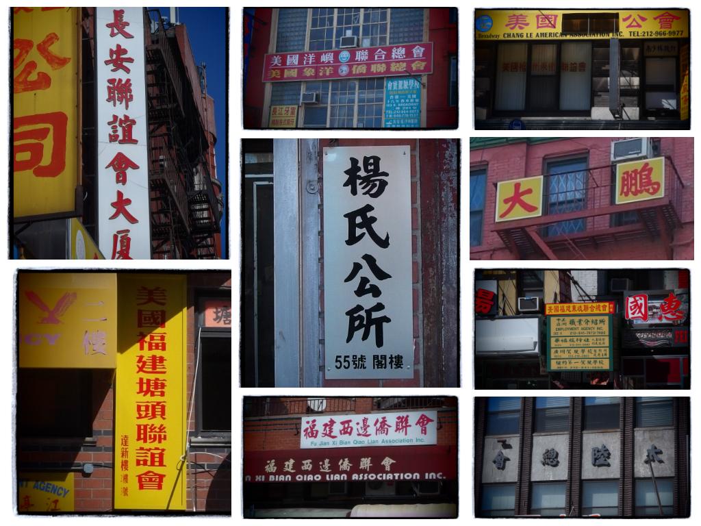 【攝影蟲】紐約市的鄉里社團特別多_图1-6