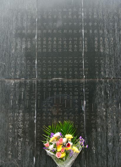 清明南京抗日航空烈士公墓感怀[原创]_图1-1